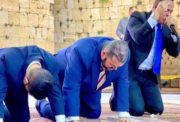 Agenor Duque em Israel