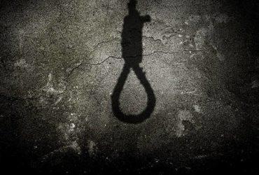 Pastor cometeu suicídio